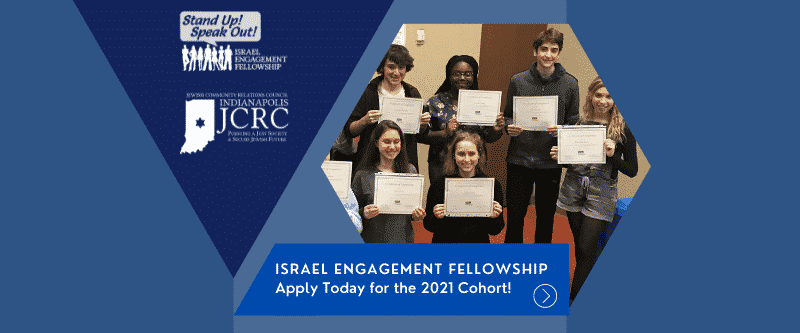 Final Opportunity to Sign-up for Fall Teen Programs that Combat Antisemitism!